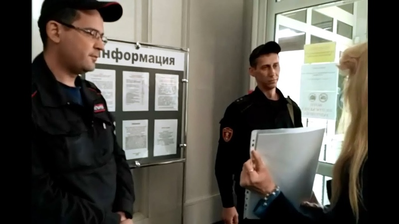 Граждане СССР отказываются от компаний РФ МВД, Сбербанк, Центробанк в г. Новосибирске