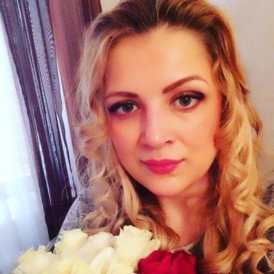 Регина Утяшева