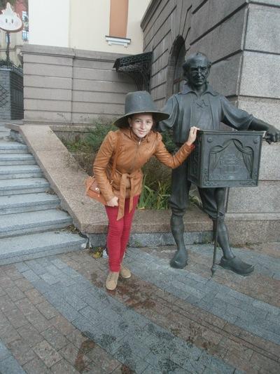 Карина Иванина, 25 июня , Москва, id150824220