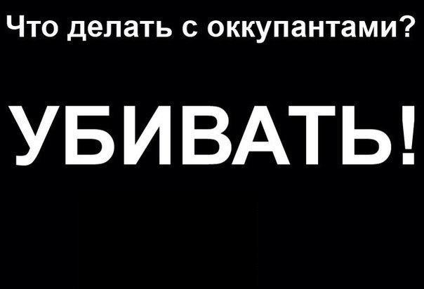 Россия увеличивает количество войск на востоке Украины, - НАТО - Цензор.НЕТ 8548