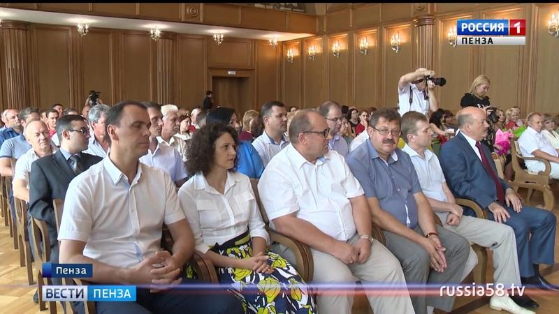 В Пензе отметили 20-летие областного управления судебного департамента