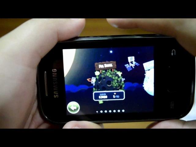 Samsung Galaxy Pocket GT-S5300 - Full Review