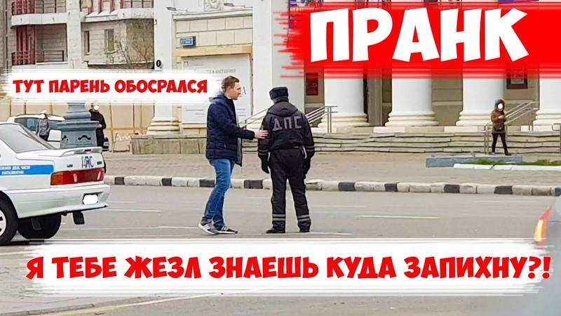ИДИОТСКИЕ ВОПРОСЫ ПРАНК TONY PRIT