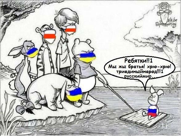 Турчинов: На Донбассе продолжается неприкрытая агрессия РФ против Украины - Цензор.НЕТ 3221