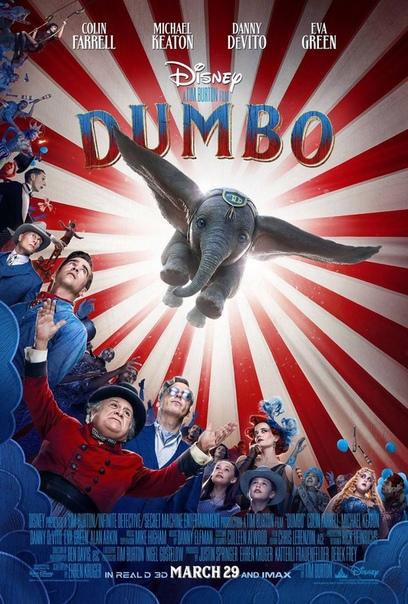 Вышел новый трейлер фильма «Дамбо» от Тима Бёртона