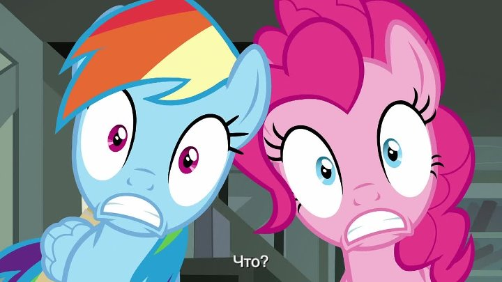 My Little Pony: FiM | Сезон 7, серия 18 — Daring Done [HD] [русские субтитры]