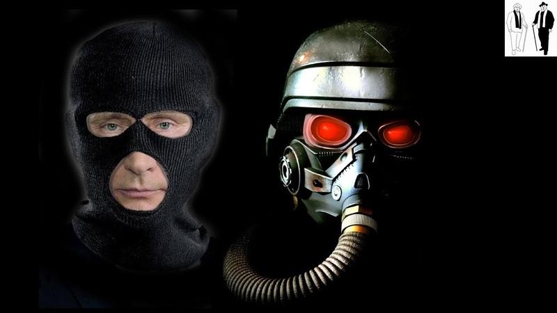 Волоколамск Путин применил против детей химическое оружие