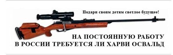Боевики подтягиваются к Донецку для того, чтобы сеять хаос и уничтожать инфраструктуру, - Наливайченко - Цензор.НЕТ 9565