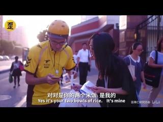 留学生在中国体验送外卖