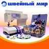 Shveyny-Mir Nikolaev