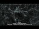 Размеры вселенной и море энергии пронизывающей нас