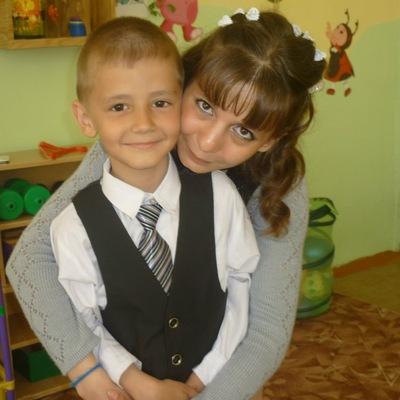 Ирина Дёмочкина, 9 октября 1989, Екатеринбург, id107579227