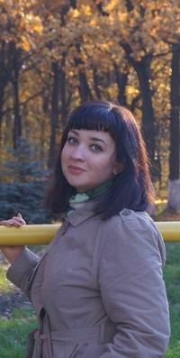 Надежда Лаврут, 29 декабря 1970, Ульяновск, id61806267