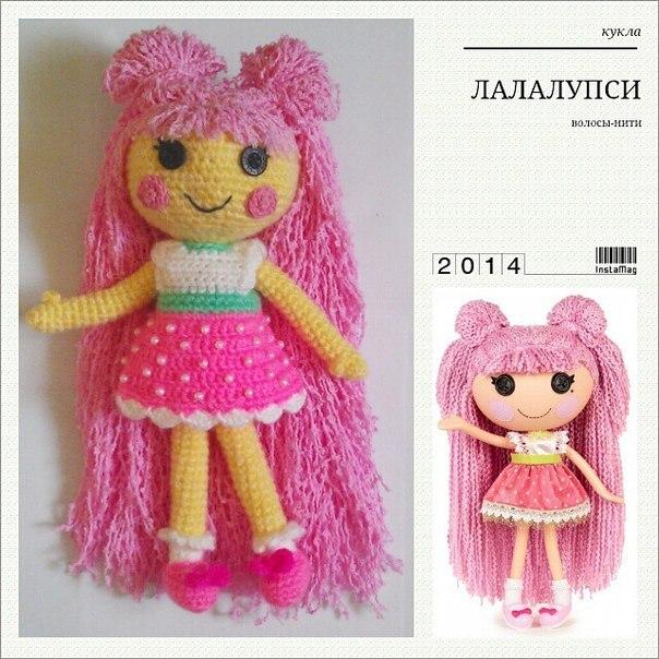 лалалупси кукла волосы нити купить