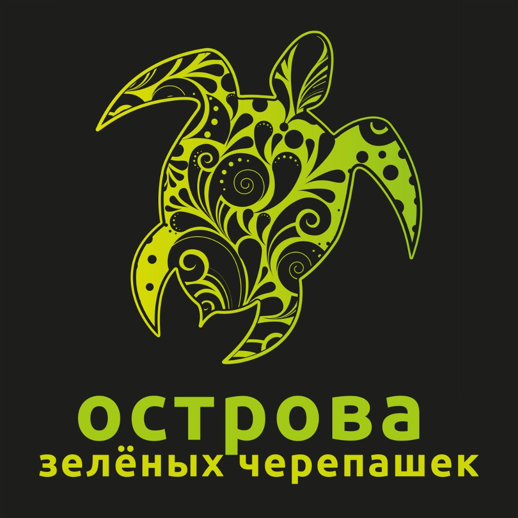 "За спасение ""Артека"" взялись ростовские стриптизерши - Цензор.НЕТ 1252"