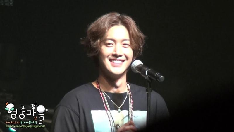 (4/5)180612 Kim Hyun Joong 김현중_FM in Osaka_1부_Misery