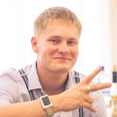 Николай Авилов, 7 декабря 1991, Новосибирск, id83196480