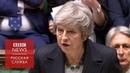 Хаос брексита : отставка министров и угроза Мэй
