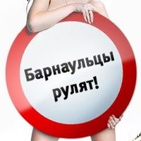 rulyat22