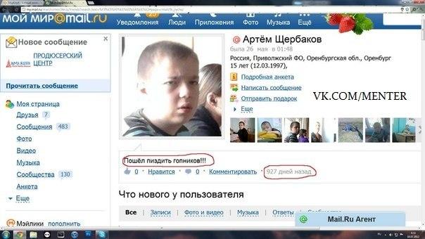 http://cs411416.userapi.com/v411416194/1107/di-EdJv3sSA.jpg
