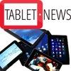 Tablet-News.ru - за планшеты и общение