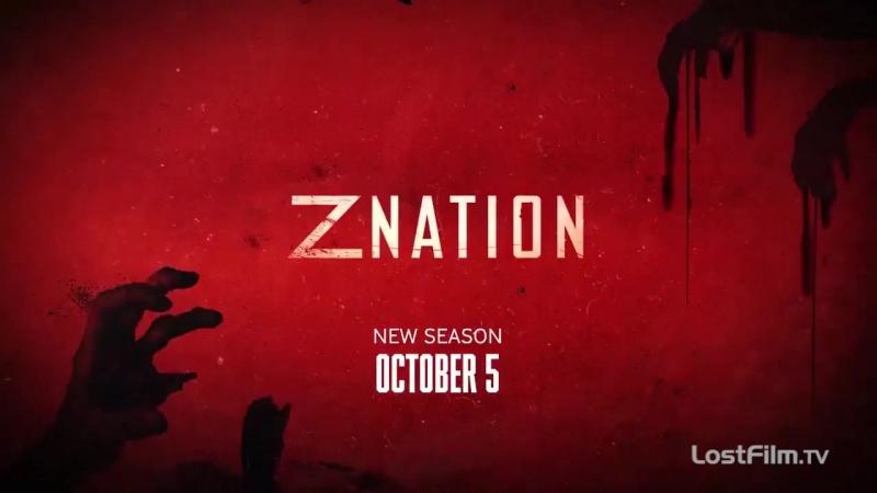 Озвученный тизер пятого сезона сериала Нация Z «Зет с мнением»