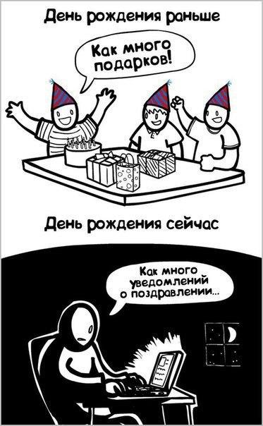 Фото №456244464 со страницы Серыя Горобчука