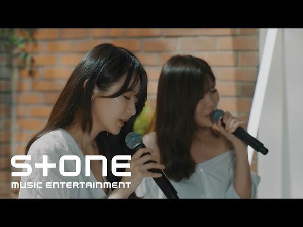 다비치 (Davichi) - 마치 우린 없었던 사이 (Prod. 정키) (Nostalgia (Prod. JungKey)) Special Live Clip