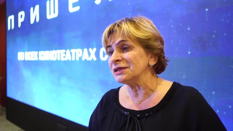 Ольга Лимарва о своем впечатлении от фильма Пришелец (2018)