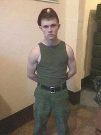 Дмитрий Бурковский, 2 марта 1993, id207307790