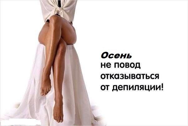 Каждая женщина стремится сохранить и усовершенствовать свое очарование