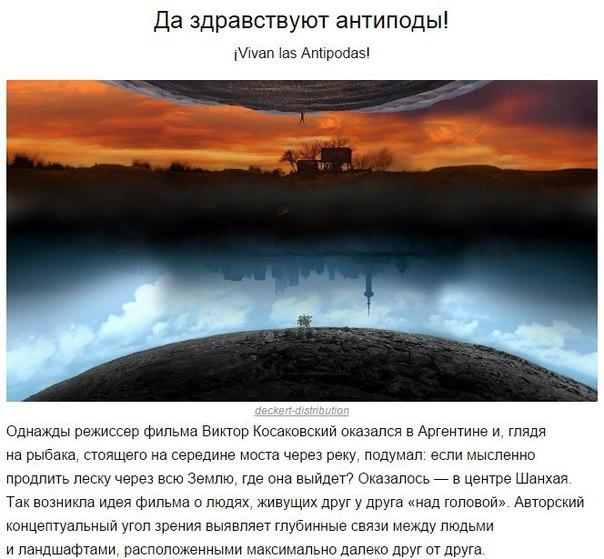 Фото №456256641 со страницы Артура Шакирова