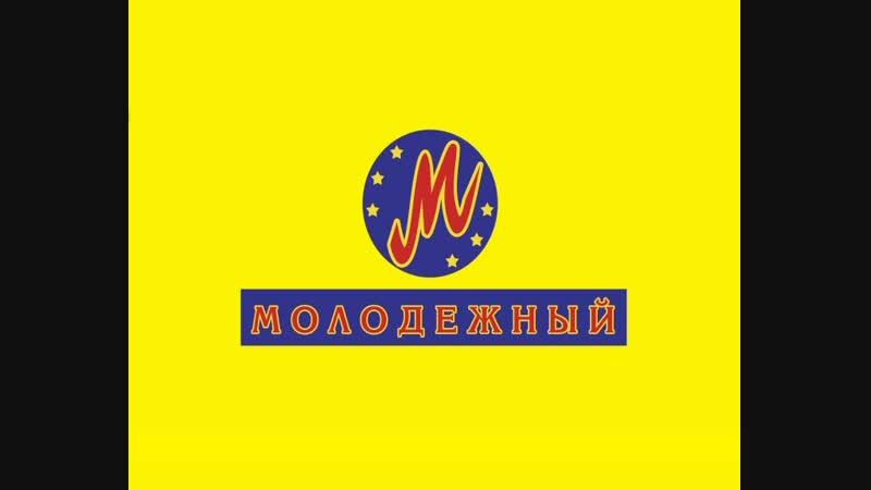 Колбаса Приосколье