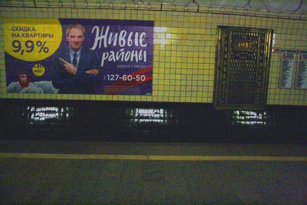 Реклама захватывает стены  26 ноября 2017