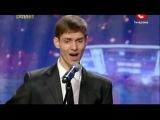 Formingo - Павло Зибров (Авторская) HD