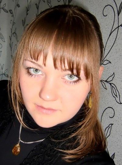Татьяна Тарасова, 23 сентября 1989, Надым, id22011673