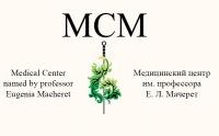 Евгения Мачерет, 3 мая , Киев, id185002681