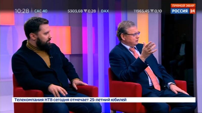 Новости на Россия 24 • Эксперты о реформе Совбеза ООН, уходе Никки Хейли и участии России в ПАСЕ