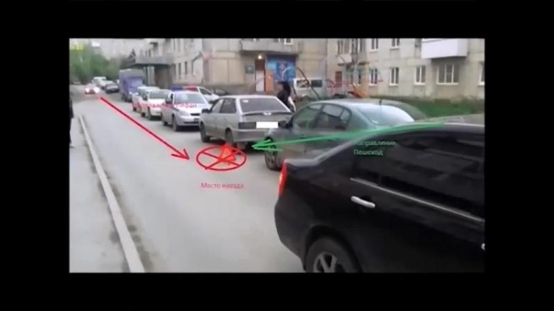 Верхнепышминские полицейские проводят профилактическое мероприяте Внимание - дети! ТВ Новости Верхней Пышмы