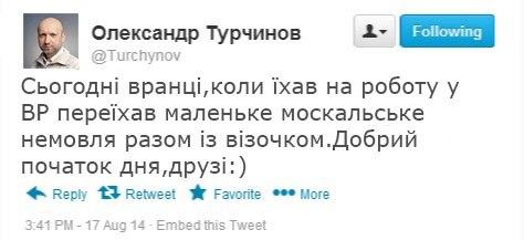 """ФСБ в Крыму изымает из магазинов """"крамольные"""" книги: их еще публично не сжигают, но уже готовятся, - Чубаров - Цензор.НЕТ 5297"""