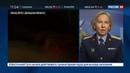 Новости на Россия 24 • СКР обвинил украинского офицера в убийстве российского телеоператора