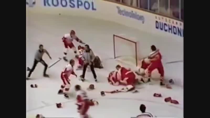 Легендарная драка СССР — Канада на МЧМ-1987 в Пьештянах Чехословакия, 4 января 1987 года.