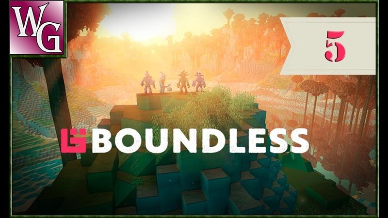 Boundless искры всем №5