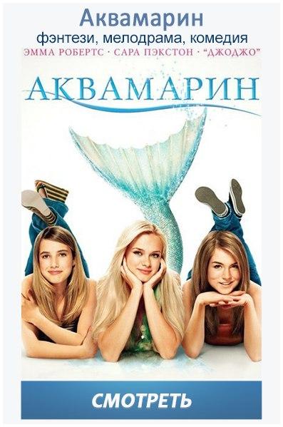 смотреть фильм российские мелодрамы односерийные