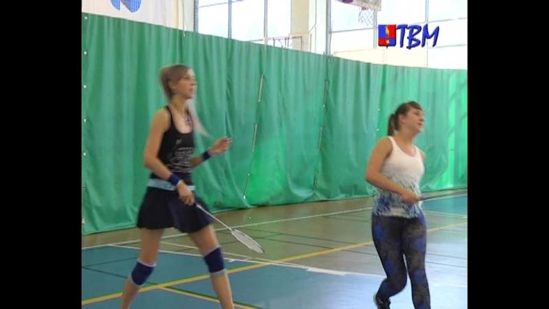 В объективе телекамер ТВМ бадминтон. В спорткомплексе «Гольфстрим» состоялся открытый турнир, посвященный Дню металлурга.