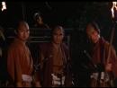 СЕГУН. Shogun. 1980. 4 СЕРИЯ.