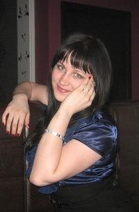 Наталия Любимова, 11 января 1998, Чебоксары, id187644444