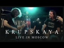 Krupskaya - Live in Moscow (2) 03.04.2015