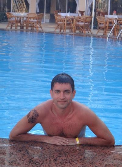Александр Бойко, 2 августа 1979, Киев, id60132136
