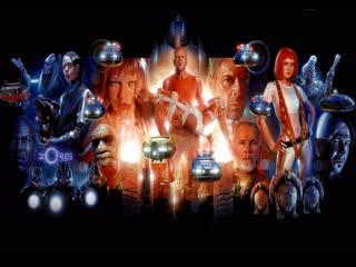 Вечерний просмотр кино пятый элемент (1997)